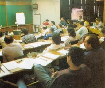 Curso para executivos (foto Pedro Agilson).0.25