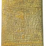 Gilgamesh2.escrita cuneiforme