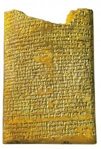 O Mito de Gilgamesh - escrita cuneiforme sobre tábuas de argila