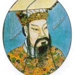 Huang Ti2