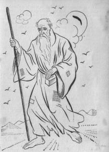 O monge da Serra da Saudade