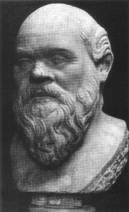 Sócrates - busto em mármore, c.150 a.C.